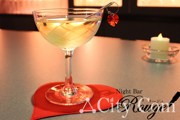 Night Bar Rouge(ルージュ)
